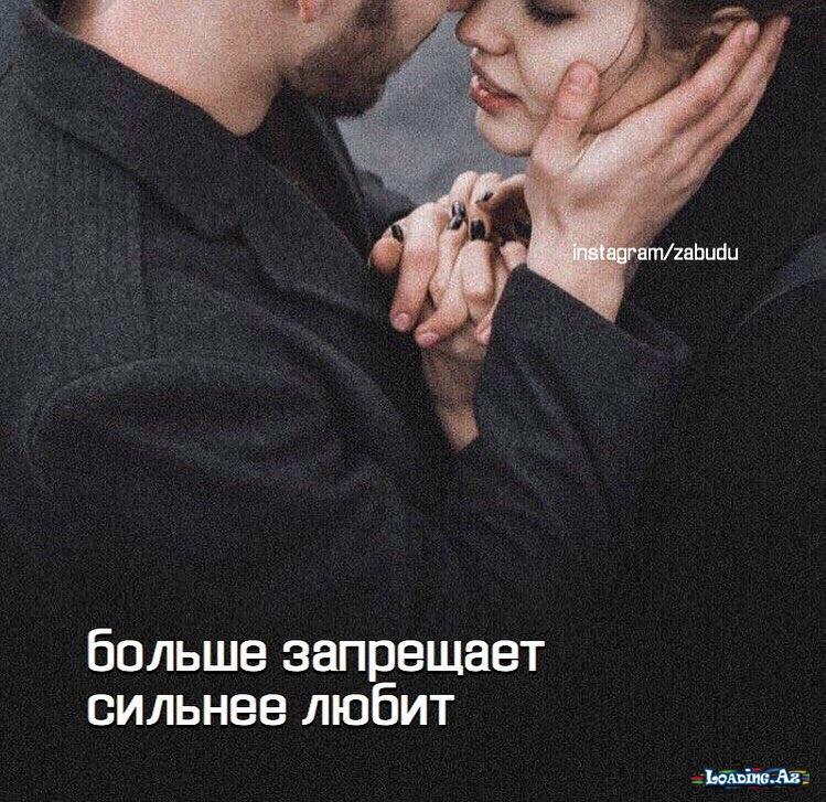 Rusca Statuslar 2019 Pikcek Sekiller